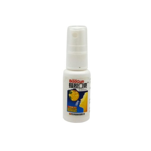 20ml Bee Propolis Oral Spray for Bad Breath/Halitosis Treatment -  - health-care